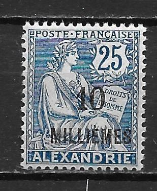 France Offices in Egypt - Alexandria 54 10m single MNH