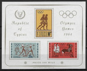 1964 Cyprus 243a 18th Olympic Games, Tokyo/ 14th Century B.C. Art MNH S/S