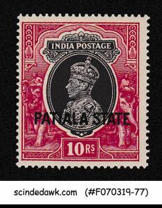 PATIALA STATE - 1937-38 10r KGVI OVPT purple & claret SG#95 - 1V - MINT NH