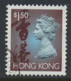 Hong Kong  SG 709d SC# 641 Used  / FU  QE II Definitive 1992-1996