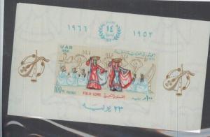 EGYPT SOUVENIR SHEET Sc# 702 MNH, VF - FOS87