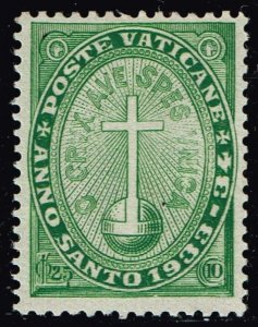 ITALY VATICAN CITY STAMP #B1 1933 The Holy Year SEMI POSTAL MH/OG STAMP 25+10C