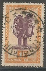 BELGIUM CONGO, 1948, used 1fr, Carved Figures and Masks. Scott 239