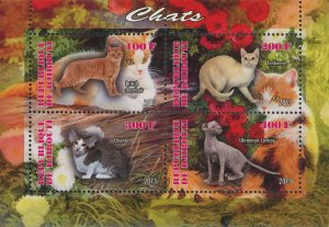 Cats Domestic Animals Souvenir Sheet of 4 Stamps MNH