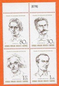 [E78] Albania 1989, World famous Figures, MiNr2398-2401, MNH