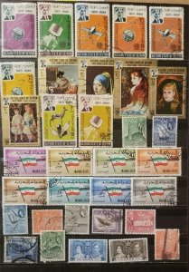 ADEN South Arabia Stamp Lot MH Used T2957