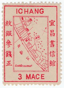 (I.B) China Local Post : Ichang 3M