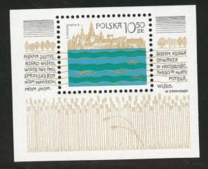 Poland Scott 2492 MNH**  mini sheet 1982