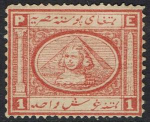 EGYPT 1867 SPHINX AND PYRAMID 1PI