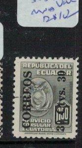 Ecuador SC 549 Variant MNH (6ekr)
