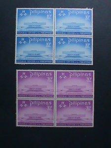PHILIPPINES-1969-SC#1041-2 THE CULTURE CENTER -MNH BLOCKS- VERY FINE