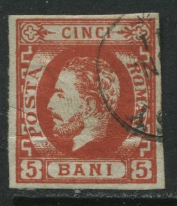 Romania 1871 5 bani rose used