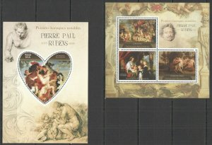 PE428 2015 MADAGASCAR PIERRE PAUL RUBENS ART PAINTINGS BAROQUE KB+BL MNH STAMPS