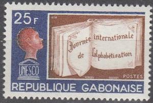 Gabon #231 MNH VF (SU1919)