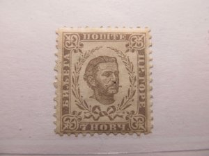 Montenegro 1898 7n Perf 11½ Fine MH* A5P17F349