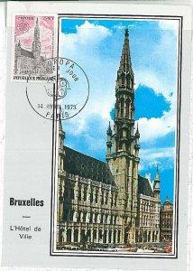 26333 - FRANCE  - POSTAL HISTORY - MAXIMUM CARD 1973 - ARCHITECTURE  Europa Cept
