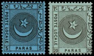 Turkey Liannos Newspaper Local Post 5p & 20p (1865) Mint NH F-VF D