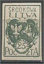 Central Lithuania, 1921, MH 25F Coat of Arms, Scott Imperf