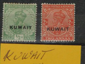 KUWAIT, SCOTT# 1 & 22, MINT HINGED