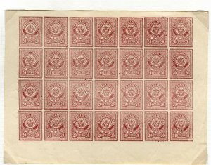 COLOMBIA SANTANDER; Early 1900s Imperf issue Unusual COMPLETE SHEET 20c.