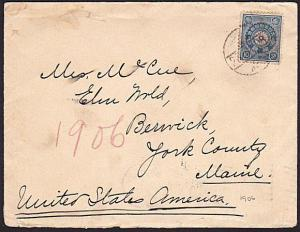 JAPAN 1906 10s on cover to USA - Boston & Berwick backstamps...............68052