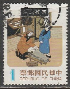 Chine/ Taiwan  1980  Scott No. 2200  (O)