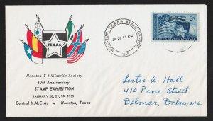 HOUSTON Y PHILATELIC SOCIETY - 10TH ANNIVERSARY EXHIBIT 1955 - HOUSTON TEXAS