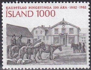 Iceland #559 MNH (SU8144)