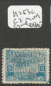 Honduras 1925 SC C2 Signed A. R. CHI. Scarce, small thin, MOG (9cpa)