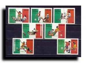 Guinea-Bissau Scott 780-786