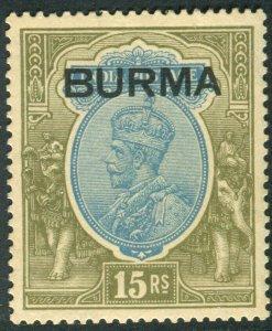 BURMA-1937 15r Blue & Olive.  A LMM ,some light gum toning Sg 17