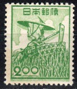 Japan #425  F-VF Unused CV $3.50 (X1160)