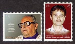 Nepal Sc# 821-2 MNH Krishna Sen Ichhuk / Ramesh Vikal