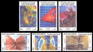 United Arab Emirates 1997 Scott #580-585 Mint Never Hinged