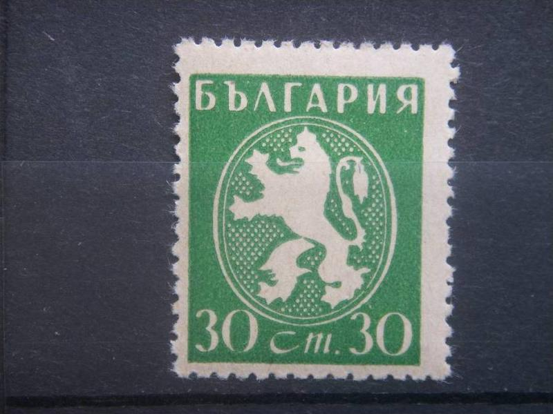 BULGARIA, 1945-46, MNH 30s,  Scott 469