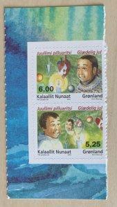 Greenland 2005 #467-8 MNH. Christmas