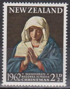 New Zealand #358 MNH F-VF (B2418)