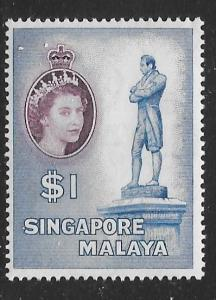 SINGAPORE SG50 1955 $1 BLUE & DEEP PURPLE MNH
