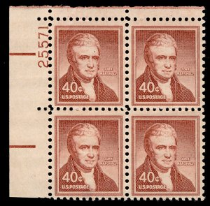 US #1050 PLATE BLOCK, VF/XF mint hinged, 40c Marshall,  SUPER COLOR!