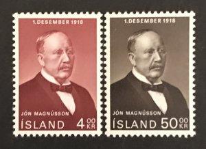 Iceland 1966 #402-03 MNH, CV $4.85