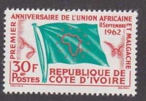Ivory Coast # 198, Flag - African & Malagasy Union, NH, 1/2  Cat.