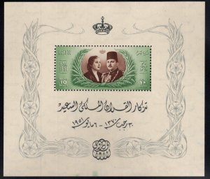 EGYPT Scott 291a MH* 1951 KING FAROUK Royal Wedding souvenir sheet