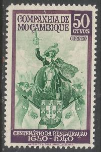 MOZAMBIQUE COMPANY 203 MNH Z264-1