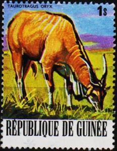 Guinea. 1977 1s  S.G.949 Fine Used