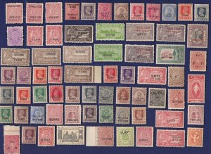75 All Different Mint  INDIAN STATE   STAMPS - NO NEPAL