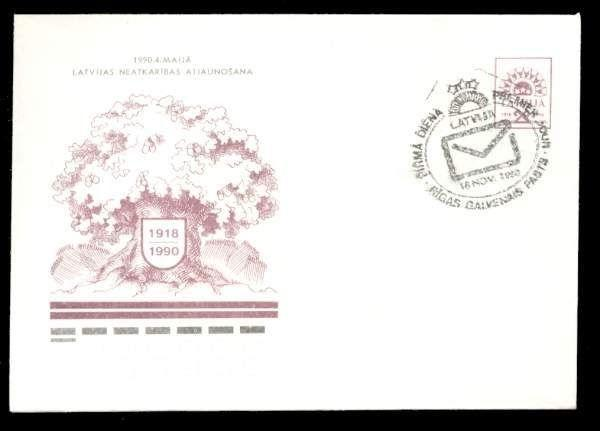 Latvia 1990 First New Issue Stamped Env. FDC