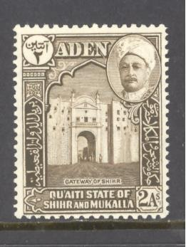 Aden Quaiti state of Shihr and Mukalla Sc # 5 mint hinged (RS)