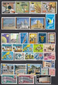 Burkina Faso - small stamp lot -  MNH (2936)