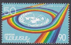 Armenia Sc #495 MNH