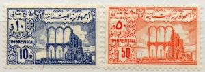 (I.B) Syria Revenue : Duty Stamp 10p + 50p